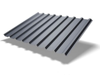 Профнастил 0,45 U.S. Steel MAT